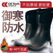 Mens waterproof cold storage warm rain shoes boots without velvet anti-skid boots anti-slip wear-resistant winter high cylinder medium tube labor protection