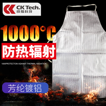 Kaixiu 1000 degree insulation Apron aluminum foil fire retardant protective clothing smelting anti-hot high temperature insulation clothing