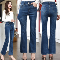 Fattening increase micro lama womens jeans autumn fat mm200 jin Korean version of high-waisted elastic show thin horn long pants.