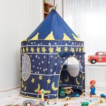 Childrens tent game house indoor home baby baby yurt castle toy house boy girl Princess Room