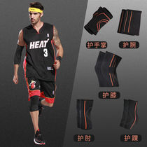 Knee brace elbow brace arm set male tactical training sports foot full set of equipment a basketball football