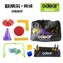 Odear ODiell Tennis Training Set Training Bag Standard Barrel Hurdle Rack Six Corners Rope Ladder