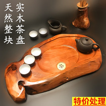 Natural whole piece of solid wood root carved tea plate gold silk Nanmu household small tea set tea table drain tea table special price.