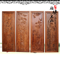 Dongyang wood carving relief partition Meilan bamboo Chrysanthemum wall decoration antique pendant wall hanging screen four sets