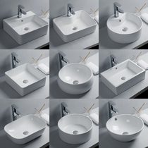 Taiwan Basin Taiwan wash basin single basin home balcony ceramic wash basin small bathroom basin small size pool