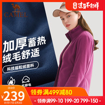 Camel outdoor fleece mens double-sided can wear lovers cardigan fleece warm collar fleece jacket women