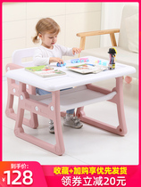 Kindergarten table and chairs home childrens table chair set baby drawing and writing learning plastic toys desk and chairs