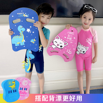 Children swimming floating plate beginner swimming back floating floating children swimming equipment auxiliary artifact adult Water Board