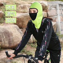 Summer outdoor riding mask headgear Face Kini Laika windproof dust motorcycle liner face protection