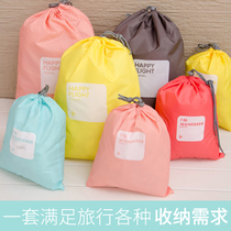 Travel Travel storage waterproof storage bag four-piece combination bundle pocket underwear bag debris bag shoe bag
