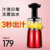 Tianxi juice machine automatic fried juice machine juice residue separation multi-function electric juicer household fruit small