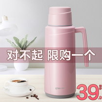 Tianxi thermos bottle home warm pot bottle student dormitory with kettle thermos bottle hot pot large-capacity thermos
