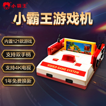 Small tyrant game console home 4k TV vintage FC card double game console handle card nostalgic red and white machine puzzle with a retro children KOF Contra Tetris