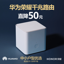 Huawei Honor router X1 enhanced version 5G dual-band 1200M wireless wifi Home intelligent high-speed Router mobile fast gigabit wireless speed student dormitory telecom