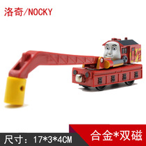58 Alloy Magnetic Thomas Two-Way Magnetic Rocky Crane ROCKET Rocky Head Carrier