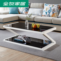 Quanyou home small coffee table simple modern living room tempered glass table coffee table tea table home DX119015