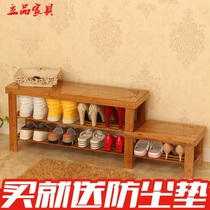 Can sit and change shoes shoe cabinet fashion home low long shoe cabinet change shoe stool solid wood storage stool storage Stool