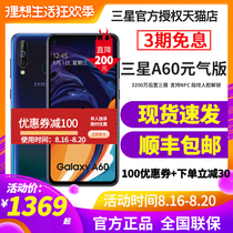 Samsung Galaxy A60 full Netcom mobile phone official flagship store genuine thousand yuan Samsung New NFC