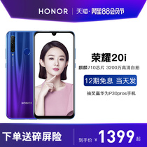 12 interest-free)Huawei honor Glory Glory 20i full screen full Netcom mobile phone official flagship store new price 10 youth 8x genuine 11x student official website genuine 5G New