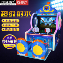 Double shot water slot machine 2019 New childrens shooting Water Gun Game Machine large video equipment