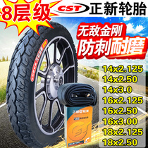 Positive new tires 14 16 18X2 125 2 5 3 0 2 50 electric car tires invincible diamond inside and outside the tire