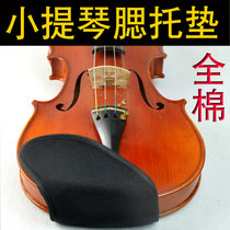 Cotton violin accessories cheek cushion soft cloth pander cushion absorbs sweat cheek cushion