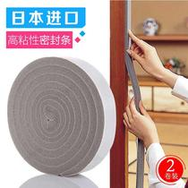 Soundproof window stickers anti-noise sealing strip gap to fill the sound barrier door seam windproof mat window screens anti-mosquito doors and windows
