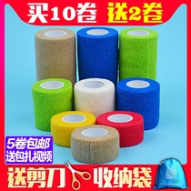 Elastic self-adhesive bandage motion pressurized tape elastic sticker Sports tape Protector wrist knee elbow ankle foot basketball