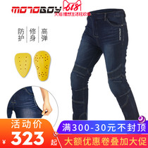 MOTOBOY motorcycle riding jeans motorcycle drop pants four seasons Knight racing pants camouflage men and women summer