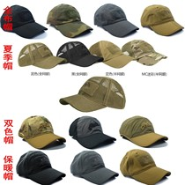 HELIKON Helikon new tactical Cap full net half net baseball cap summer winter Army fan send 2 stickers