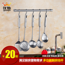 Youqin 304 stainless steel s hook hook stainless steel kitchen pendant rack hanging rod s hook free match