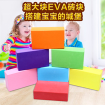 Touch the stone through the River Brick game cohesion perception EVA brick expansion training fun games props equipment