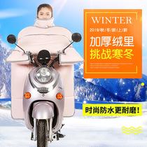 Winter new electric car windshield is double-sided waterproof windshield was thickened plus velvet warm wind was