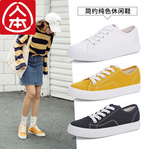 People canvas shoes female street shot ulzzang small white shoes female students Korean version of the board shoes female Harajuku wild flat shoes