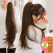 Wig female long curly hair big wavy braided straps long straight hair fluffy natural temperament simulation clip fake ponytail