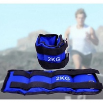 (Zhongkao sports special) heavy sandbag leggings River Sanda iron sandbag running sandbag 0.5-6 kg