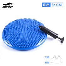 Joinfit Yoga balance Pad Fitness air cushion rehabilitation thickening Massage Disc stable rehabilitation action Training