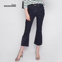 Egger Weekend Spring Classic solid color flared pants nine points jeans female 8e0223009