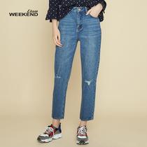 Egger Weekend Spring female trend hole loose straight jeans 8e022307848