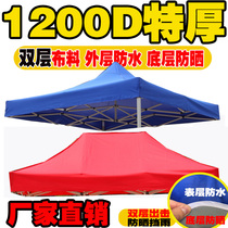 Outdoor advertising ceiling cloth Four Corners four feet 3x3 tent cloth thick rainproof top cloth shed umbrella cloth tarpaulin