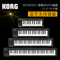 Installment interest-free KORG microKEY air MIDI keyboard 2 generation wireless Bluetooth 25 37 49 61 key