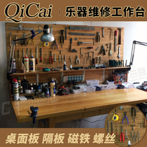 Qi QC0077 Musical instrument repair work desk guitar retrofit table operation sleeve assembly parts