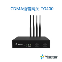 Langshi Yeastar wireless voice gateway SIP gateway voip gateway offsite networking TG400 CDMA