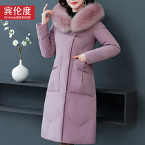 Middle-aged cotton clothing female 40-50 year old mother Autumn and winter jacket air coat down jacket middle-aged middle-aged