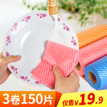Charm clean a hundred cleaning cloth dish cloth cloth absorbent lint-free housework clean non-stick oil kitchen non-woven disposable