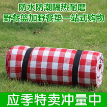 Outdoor picnic mat moisture-proof pad picnic picnic thickening spring tent outdoor camping picnic cloth rattan picnic basket