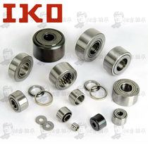 Imported Iko needle roller bearings NA4900 4901 4902 4903 4904 4905 4906 precision bearings
