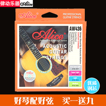 Alice Alice classical folk guitar string set of 6 a string guitar accessories full set of wood guitar strings