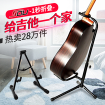 Guitar stand vertical placement shelves put lute ukulele floor seat piano stand Home electric guitar stand