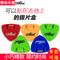 Alice a010a large triangle guitar paddle box can be affixed to the instrument using pick clip Accessories